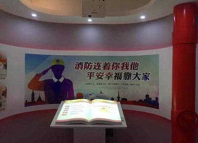 武昌区东亭社区模拟消防体验馆